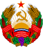 Transnistria-coa_