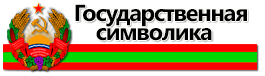 gos_symbol