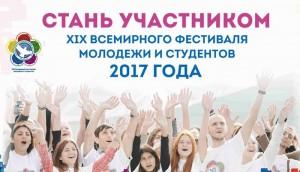 фото Фестиваль
