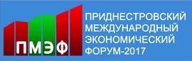 logotipForuma