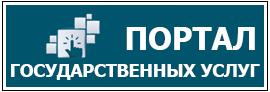 банер_портал