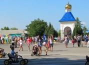 25 июля – День основания города Григориополь