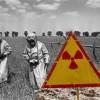 26 апреля — Международный день памяти жертв радиационных аварий и катастроф