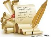 1 июня — День работников архивов и управления документацией в ПМР