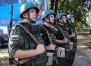 19 августа —  День Гражданской защиты Приднестровской Молдавской Республики