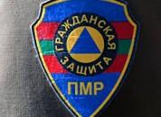 О 28-й годовщине со Дня образования Гражданской защиты  Приднестровской Молдавской Республики