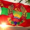 План мероприятий, посвящённых 31-й годовщине Приднестровской Молдавской Республики