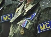 МС ПМР проводит призыв граждан на специальные сборы