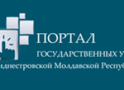 Услугу «Уведомительная регистрация коллективных договоров» можно получить через Портал госуслуг.