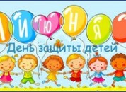 Глава государственной администрации Григориопольского района и города Григориополь посетил детей с онкологическими заболеваниями