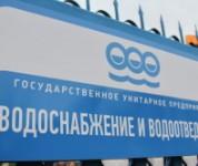 ГУП «Водоснабжение и водоотведение» информирует об открытии филиала ГУП «Водоснабжение и водоотведение» в городе Григориополь